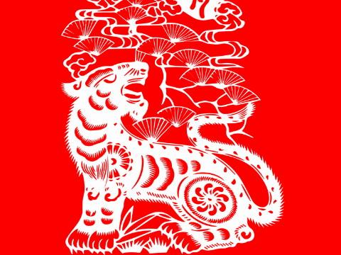 2022年虎年财运最好的生肖 虎年财运最好的属相排名